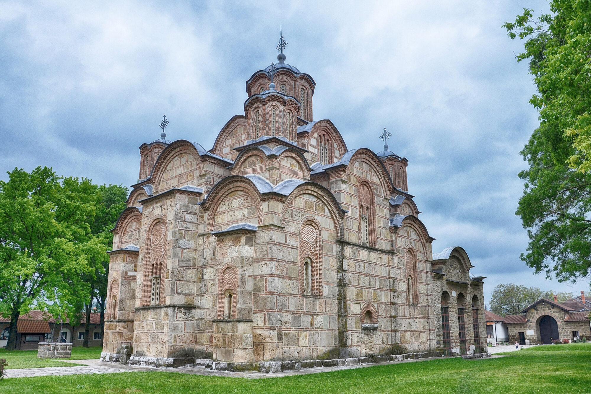 Gračanica kloster